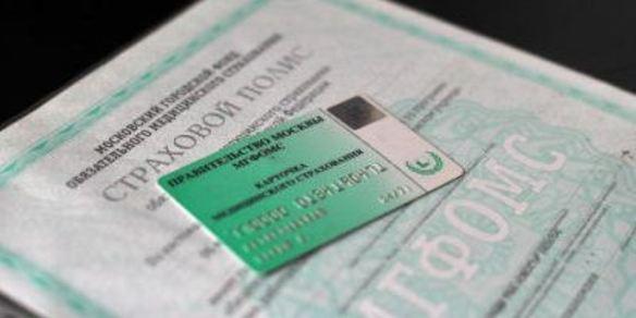 сохнет быстрее страховые взносы гражданам таджикистана есть